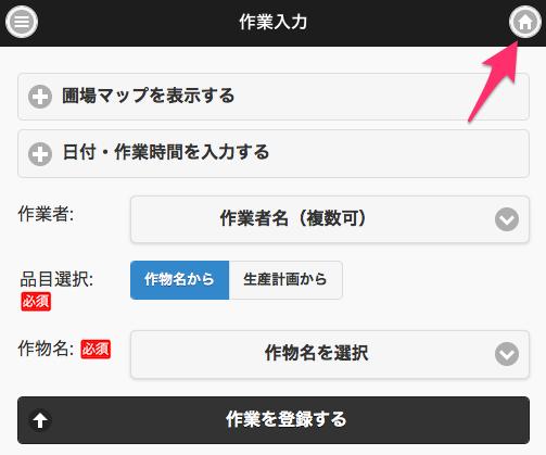 利用者:OKfarm/作業場所6 - JapaneseClass.jp
